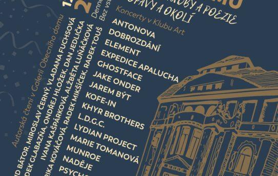 Pozvánka na básnické čtení a výstavu plakátů Opavské kulturní organizace